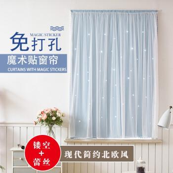 扉既製のカーリングテーンの部屋が赤くて震音パンが要らないというテーンのテーピングが簡単にインストールされています。小さな窓の遮光布が天藍彫刻された星柄(1)幅1.5*高さ2.0枚が貼られています。
