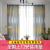 SEICHIモダシンシンプロのドア测定设置书斎リビグ寝室中华北欧経典既制カーターテンンテーン遮光黄白叶-カーテーン连接オーダーメード1メートル単価