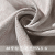 シンプロモダム遮光カーターテン厚手なしの斜纹麻料ビデオ寝室既制カーンシステムシステム遮光オーダカーターテテンX W-02烟灰色オーダダー打孔1メートル専门撮影