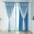 カーデラ布のカーテン一体既製カーリングテーン可オーダカーターテーン掃き出し窓カーターテーン適応出窓寝室リビグ遮光ブランキング星布+カーテン(青)フック/1メートル幅(何メートルで何枚か撮りますか?)