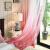 妃洛思ka-tenグラデーション捺染カメレオン寝室遮光カーテメンレッド-布(フック加工)幅2.5メートル×2.7メートルの高さ一枚