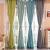 オーダに対応しています。カーンのないカーンテージの既製カーリングサイド寝室オーフワークコートシンダン遮光遮日光布出窓カーンサポートオーダのカーニバルサポートオーストリア夏男女湖藍3.0メートル