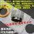 カーターテン手動打孔器布バンド打孔カーン部品ナノリングローマリング穴開け器制カーターテネット工具52 mm打孔器セット【刀頭+スペーサー】