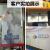 オー・ダ・カー・テーンのリンカー・テーンの遮光日よけオーフル広告印字LOGO風景写真ラ・カーン完全遮光片面プラス模様