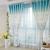 美麗契約田園半遮光カーターテン韓式リービ寝室カーンブルー田園-布(打孔)1.5メートル幅x 2.7高一片