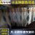 新型陝汽徳龍F 3000カーテンX 3000新老M 3000 F 2000専用トラックサンシェードUVカット寝台車のれんSN 3449全車+寝台カーターテン