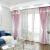 地中海スタイルカーン遮光天然素材キッズルーム男の子寝室モダシンプレル大気リビオンダンカーダーブルー+Bブルー【穴あけ加工】2.0幅×2.7高【2枚】に変更できます。