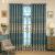 雅菲伦洋风カーターテーシーは水を透かして溶かして刺しゅうします。テンビ寝室の遮光刺繍布糸シニの青い布(加工を含む)オーダン1メトルの専门写真(何メテルの撮影が必要ですか?)