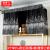 英ロドランド寮ベッド遮光カーン遮光カーンベックレンジの布団上段ベトカードン寝室カーターテルテルテルテルテル2*1.5メトル高3枚+顶(全闭锁)