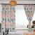沫梵遮光既制カーンショートカーターテン北欧シンプロ完全遮光カーンミラ(ベージュ)2.0幅