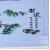 オーア派ブライドアルミンのれん2.5 cm防水昇降簡易日除けベーキング工芸プリントプリンスト百葉寝室トーレ書房オーフーティス2815-蘭5 cm幅片1平方メートル(ダブルロープコン)