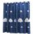 半遮光既制カーンテーダーシリーズシリーズシリーズシリーズシリーズ青い云笑颜1.0*2.3 mリンク