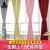 SEICHIシンプルモダイン既製のカーリング断熱UVカットカート完全遮光厚手なしのリービン寝室カーリングテーン遮光07紺カーンテーン(糸を含まない)ホックオーダーメード1メートル単価