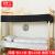 英ローランド寮ベッドカーン遮光カーンシングルベッド囲いの布団上段ベッドカーン寝室カーターカーテン黒2*1.5メートル高3枚+顶(全闭锁)