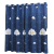 半遮光既制カーンテーダーシリーズシリーズシリーズシリーズ青い云笑颜2.0*2.3 mリンク