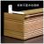 カールテレールバリアカーン装饰箱一体轨道二重线侧装备トップボックスアルミナカーン箱平面象牙白