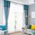 雅菲倫モダィンイン北欧風シームレスなつなぎと天然素材のカーターテン遮光オーダカーン寝室新中国型既製カーリングモデル布カーンテージ