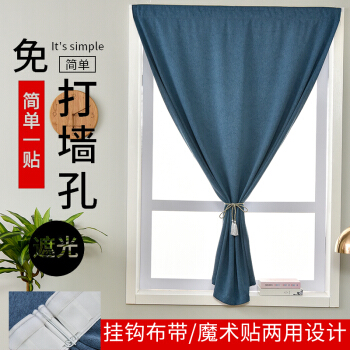 Ӣイサー完全遮光カーンテックス寝室の窓が付いています。テ`ン深蓝-マ`クをインスト`ルしないでください。