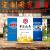 オー・ダ・カー・テーン工程のレインカーテオ商業広告ロゴ銀行油絵布半完全遮光防水カスタムパターン油絵シート(完全遮光)