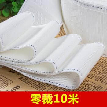 カーテーンのアクセサリー付き布地は厚くて、手が高くて、UVカットカットがあります。老化防止のため、白い布にハンガー式フックが付いています。