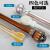 厚手アルミンロマポール静音レル単棒ダブルロッドカーテーターオプション単軌道標準モデル=純棒部品毎メートル価格(注文はメッセージに必要なサイズ)