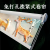クリステンの寝室遮光カーターテーンの遮光のレインホームジッチ防水ベランダー式リフトパン不要のレイン膨張式半遮光パン不要